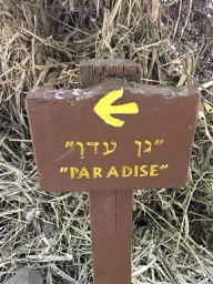 Sign to Paradise